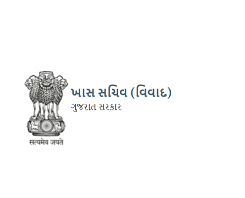 Special Secretary Revenue Dept - Bhatt & Joshi Associates