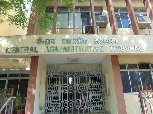 Central Administrative Tribunal (CAT)