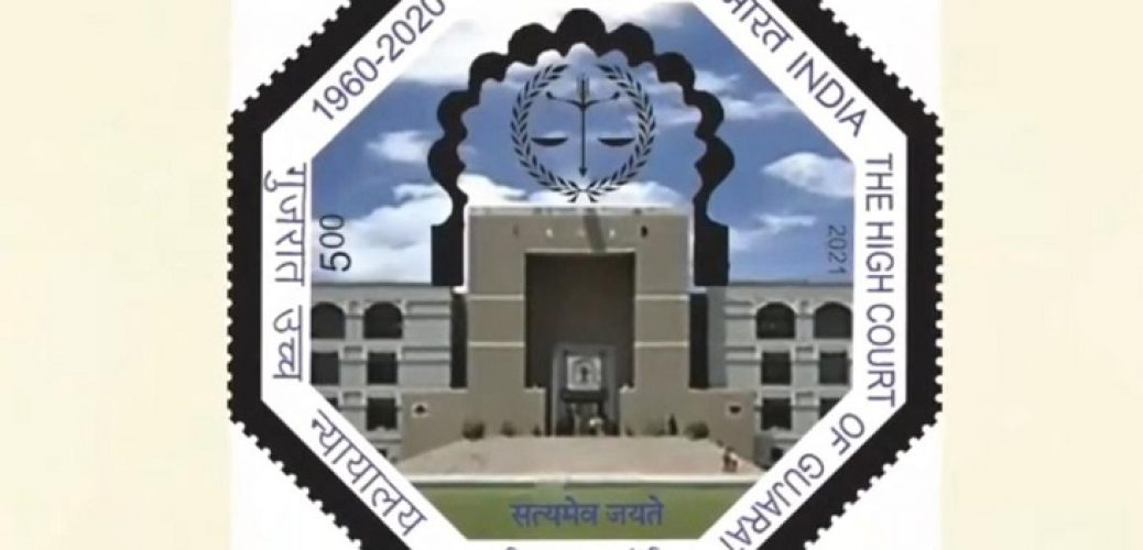 Prime Minister Narendra Modi will virtually release a commemorative postage stamp on Gujarat High Court